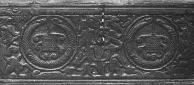 Carved wooden chest showing two neck ring motifs, From The Arts and Crafts of the Swat Valley: Living Traditions in the Hindu Kush, by Johannes Kalter, 1989.